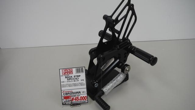 DSCF4662.JPG