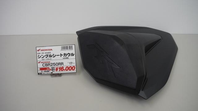 DSCF4703.JPG
